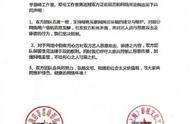 李易峰邓伦工作室发联合声明:坚决抵制恶意攻击