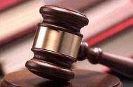 营业信托纠纷裁判应重视监管作用