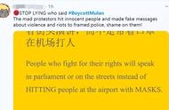 每经15点 | 撑警后,刘亦菲《花木兰》遭外网极端分子抵制;二线城市频繁上调房贷利率,苏州破6%全国居首