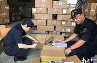 江门海关查获侵权货物近2000件