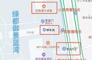 取消订单不成,杭州网约车司机一脚油门把乘客撞飞!画面吓人