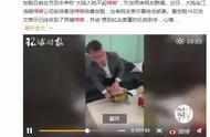 """台湾""""榨菜哥""""收到两箱涪陵榨菜,感叹礼物贵重"""