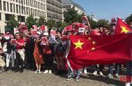 """德国三大城市华人华侨留学生 举行""""爱国护港""""和平集会"""