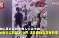 德邦回应价值15万包裹被销毁说了什么?15万包裹被销毁事件详情曝光