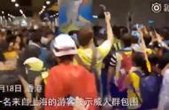 内地男子遭示威者殴打辱骂后,面对香港记者的陷阱回了一句话