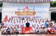 """邵阳市中心医院举行大型公益义诊献礼""""医师节"""""""