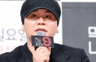 YG原代表梁铉锡被禁止出国,涉嫌赌博等多项犯罪