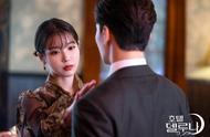 《德鲁纳酒店》IU吕珍九演绎感人爱情故事 满月灿成超甜互动照大集合