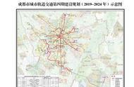 详解成都地铁最新8条线路:三圣乡、建设路、龙潭寺,都要有地铁啦
