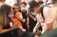 香港暴徒怀疑女子是警察就非法禁锢并非礼 网友:和土匪有什么区别