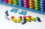 有多少种药物将要加入医保目录
