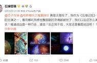 《哪吒》被指涉嫌抄袭 版权方喊话饺子导演对剧本