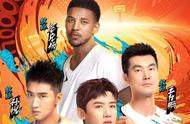 《这!就是灌篮》第二季将上线,白敬亭、尼克·杨加盟