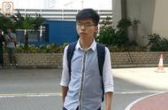 香港警方确认乱港分子黄之锋被捕