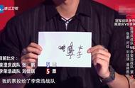 《中国好声音》:李荣浩战队夺冠,一切都是意料之中