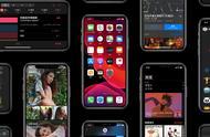 如果你不急着升级的话,iOS 13.1可能在9月25日就到来了