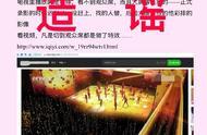 网曝鹿晗央视五四晚会迟到使用替身 工作室辟谣