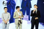 """《在远方》刘烨马伊琍梅婷展现""""中国速度""""20年"""
