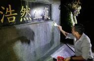 香港市民连夜清洗被污损抗日纪念碑,这是它背后的故事