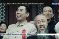 开国大典彩色画面!俄罗斯首播新中国成立彩色纪录片,太珍贵了