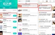 《我和我的祖国》登顶微博综艺榜榜首,创意短视频引发大众共鸣