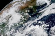 两股冷空气即将杀到!17号台风塔巴影响,舟山吹起东北风……