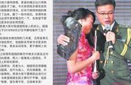 王迅前妻妹妹发声 魏臻妹妹是谁发长文透露这些信息你看懂了吗