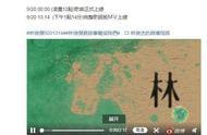 林俊杰发布新歌《将故事写成我们》方文山作词