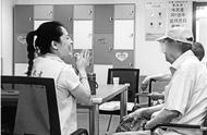 """第26个世界阿尔茨海默症日 记录失智老人在""""日托所""""的一天"""