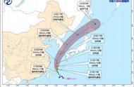 """预警!台风""""塔巴""""扰华东沿海 浙江上海部分地区今日现暴雨"""