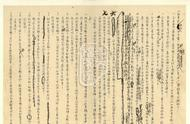 太珍贵!中央档案馆公布开国大典彩色影像