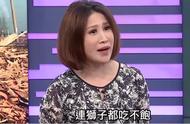 台节目称大陆狮子吃不饱网友炸了!台湾哪一台节目这么说?