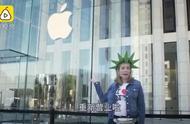 全球最著名苹果店重新开业 访问量超过自由女神像