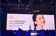 小米 5G 新品发布会「小米真无线蓝牙耳机 Air 2」正式发布:售价 399 元