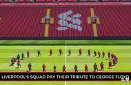 英超俱乐部,就乔治·弗洛伊德去世后,揭晓声明阻挡种族歧视主义