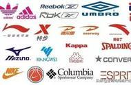 10大知名运动鞋品牌排行榜