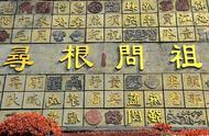中国有5000多个姓氏,却只有这八个姓氏从未衰落,至今一直很尊贵