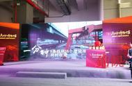 """献礼新中国成立70周年!成都地铁""""流动博物馆""""号主题列车正式上线"""