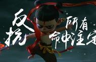《哪吒之魔童降世》:国产动画电影新高度,内地总票房有望进前五