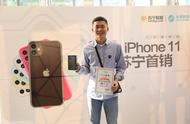 iPhone11第一人在北京苏宁慈云寺产生,绿色版遭抢购