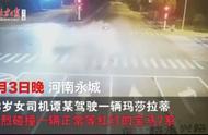 """最新进展!河南永城""""玛莎拉蒂撞宝马致2死""""案3人被检察院批准逮捕"""