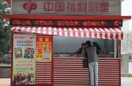 5月全国彩票销量下降12.7% 四川安徽贵州逆势增长