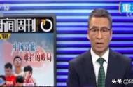 过分解读?央视点名批评周琦郭艾伦,苏群第1个站出来说话