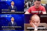 """罗振宇""""毒奶企业""""言论引争议,曾称名声不重要,重要的是生死"""