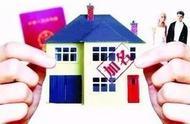 房產證到底該寫誰的名字?5種選擇,5種不同的法律后果