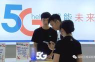 """5G赋能""""中国电子第一街""""打造5G生活体验街区"""