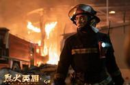 《烈火英雄》破6亿,杜江杨紫欧豪受关注,可都不及黄晓明