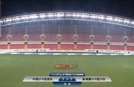 未来正崛起!U15国少队3-0取开门红,小将精彩吊射巨星风采