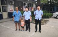 高邑县公安局万城派出所民警为孩子寻找家长