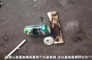 切勿模仿!女孩模仿短视频教程 用易拉罐自制爆米花 被重度烧伤
